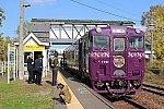 紫水e-13