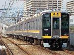 f:id:Rapid_Express_KobeSannomiya:20191119230322j:plain