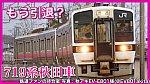 /train-fan.com/wp-content/uploads/2019/11/02FC295C-43F9-4F1A-A49C-0AEA140C51AB-800x450.jpeg