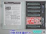 /blogimg.goo.ne.jp/user_image/5a/b1/398e78c58565f9a3b8735888194b88c6.png