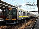 f:id:Rapid_Express_KobeSannomiya:20191120230558j:plain