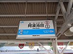 jrs-awaikeda-1.jpg