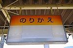 /stat.ameba.jp/user_images/20191120/23/kumatravel/30/04/j/o1024068114645258935.jpg