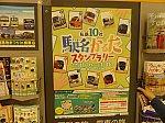 /stat.ameba.jp/user_images/20191120/22/reiwauntensi/4a/0b/j/o0800060014645238808.jpg