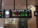 /stat.ameba.jp/user_images/20191119/14/fuiba-railway/d1/36/j/o1024076814644111044.jpg