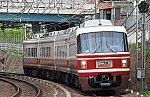 f:id:Rapid_Express_KobeSannomiya:20191121201958j:plain