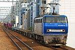 s_EF200-2_4W5A7795