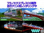 /blogimg.goo.ne.jp/user_image/3b/e6/a1a503a8475d68435c890da69709d904.png