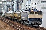 『サロンカーなにわ号』大阪~高松 乗車の旅