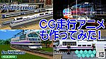 /blogimg.goo.ne.jp/user_image/3f/a0/011e14173fc0059a0cfe109f76bcd6be.png