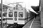 19790307-1.jpg