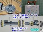 /blogimg.goo.ne.jp/user_image/43/fc/0263bc0a0919af8dbde2c44eb3c1ad4d.png