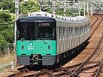 f:id:Rapid_Express_KobeSannomiya:20191125205333j:plain