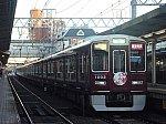 f:id:Rapid_Express_KobeSannomiya:20191125210130j:plain