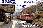/stat.ameba.jp/user_images/20191126/21/ef65515ef510515/9b/e6/j/o1500099914650461250.jpg