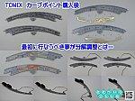 /blogimg.goo.ne.jp/user_image/5e/45/d638afbdfaa87192647b54ea34e53229.png