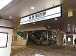 /stat.ameba.jp/user_images/20191127/22/reiwauntensi/33/77/j/o0800060014651385896.jpg