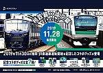 507_ph001-y1r.jpg