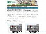 /yimg.orientalexpress.jp/wp-content/uploads/2019/11/metro2019_info1.jpg?v=1574926140