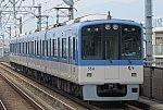 f:id:Rapid_Express_KobeSannomiya:20191128200121j:plain