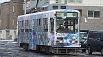 /stat.ameba.jp/user_images/20191130/17/sapporo-1056/22/85/j/o0640036014654500004.jpg