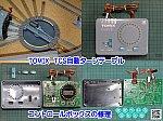 /blogimg.goo.ne.jp/user_image/0a/78/887c41d992d105db2e552e4a1a1cdde7.png