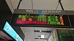 /stat.ameba.jp/user_images/20191201/07/1204yuuchan/9e/a0/j/o1080060714655471753.jpg