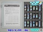 /blogimg.goo.ne.jp/user_image/49/39/2ff26ccaa3af452cd8f5854e9c5a2614.png