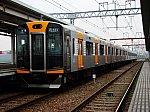 f:id:Rapid_Express_KobeSannomiya:20191201230650j:plain