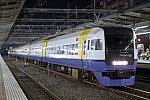 B90I0526