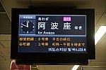 /osaka-subway.com/wp-content/uploads/2019/12/DSC08059-1024x683.jpg