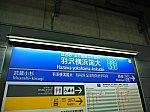 PC017113.jpg