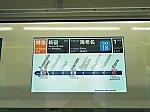 PC016923.jpg