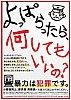 /i0.wp.com/japan-railway.com/wp-content/uploads/2019/12/191202_00_boushi.jpg?w=728&ssl=1