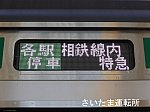 P1440027.jpg