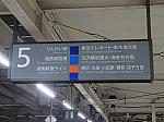 Dsc05299