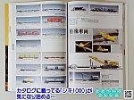 /blogimg.goo.ne.jp/user_image/07/6f/4c32dc82bba5ccaac739e9808d2613b4.png