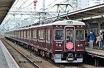 /blogimg.goo.ne.jp/user_image/0f/29/f5a27f8437fae0c05b1425e71afa9953.jpg