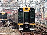 f:id:Rapid_Express_KobeSannomiya:20191204231256j:plain
