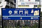 /stat.ameba.jp/user_images/20191204/00/kumatravel/44/5c/j/o1024068114660015162.jpg