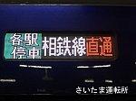 P1440086.jpg