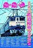 /stat.ameba.jp/user_images/20191205/01/making-rail/1b/22/j/o0762108014661145295.jpg