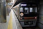 /osaka-subway.com/wp-content/uploads/2019/12/DSC08450-1024x683.jpg