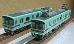 西鉄7000