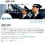 /i0.wp.com/japan-railway.com/wp-content/uploads/2019/12/SnapCrab_NoName_2019-12-6_17-10-32_No-00.jpg?fit=728%2C678&ssl=1
