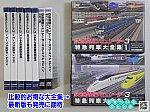 /blogimg.goo.ne.jp/user_image/06/27/08eb004d37f16c22643ce78b53e0e346.png