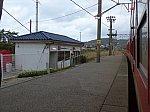 P1150077_間島_R