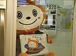 /stat.ameba.jp/user_images/20191207/04/second-momiji/61/a9/j/o3660272214663221733.jpg