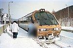 Sekisyokogen_st_1987001