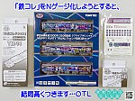 /blogimg.goo.ne.jp/user_image/59/86/05f55ad8c27ae4a34006bde229271c0e.png